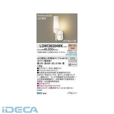 HN48616 LDA3X1ポーチライトFreePa
