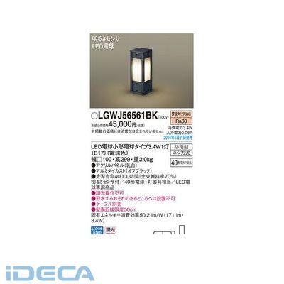 HT84046 LDA3X1アプローチスタンドセンサ