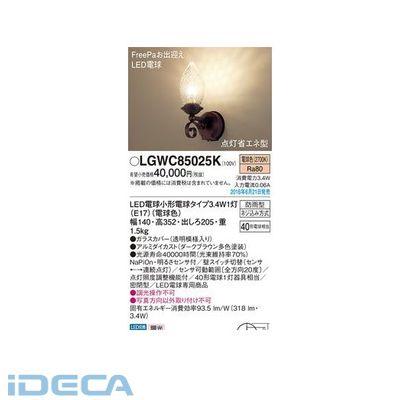 HU09398 LDA3X1ポーチライトFreePa
