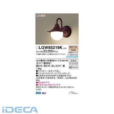 HW52465 LDA3X1LEDポーチライト