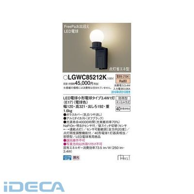 JS80258 LDA3X1ポーチライトFreePa