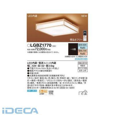 KL00789 LEDシーリング和風調色角型8畳