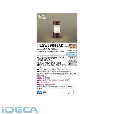 KL15688 LDA3X1アプローチスタンドセンサ