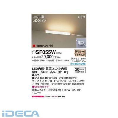 KM57347 LEDスタンドホリゾンタル600W