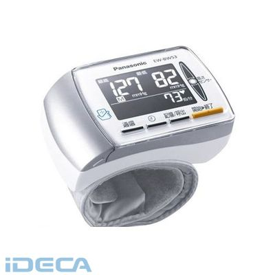 KN96734 手首血圧計 ホワイト