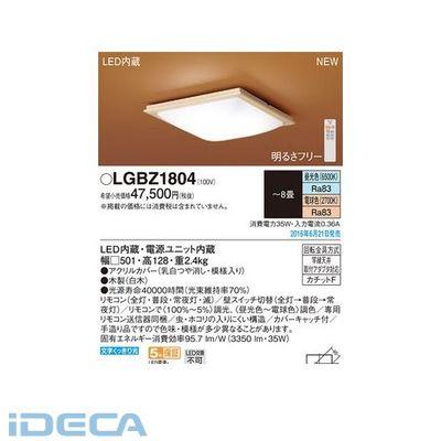 KR36219 LEDシーリング和風調色角型8畳