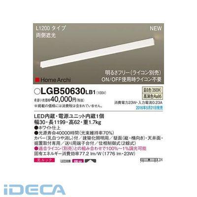 KR82477 LEDラインライト1200両側遮光 温白