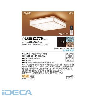 KT28582 LEDシーリング和風調色角型10畳