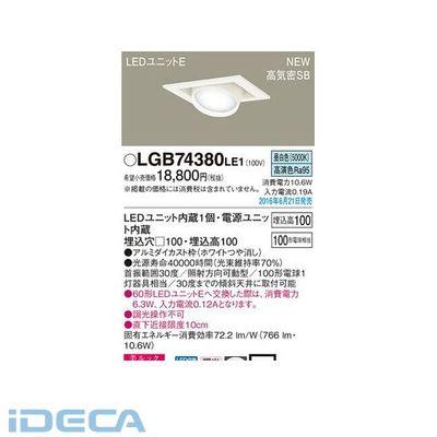KT89739 LEDダウンライト100形拡散 昼白色