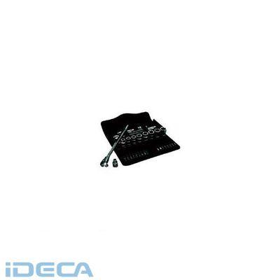 JU41727 8100SB11 サイクロップラチェット メタル セット 3/8