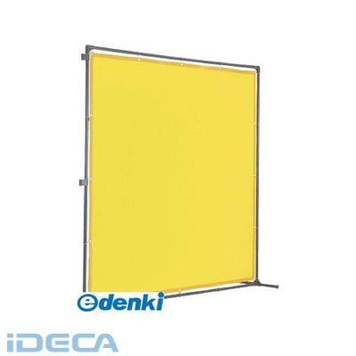 AL82459 溶接遮光フェンス 2015型接続 固定足 黄