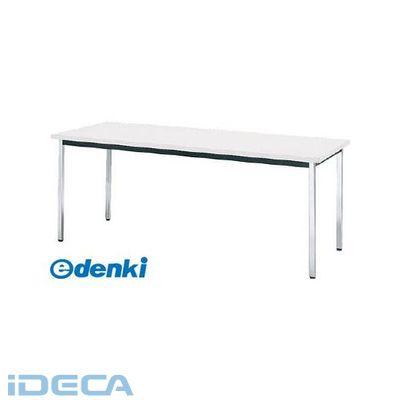 BM57696 会議用テーブル 1800X750XH700 角脚 下棚無 ホワイト