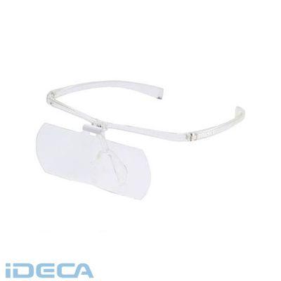BT07330 TRUSCO 双眼メガネルーペ1.6/2/2.3倍セット フレーム透明