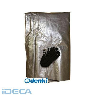 CN65616 高耐候性UVパレットカバー1300X1300XH1300#3400