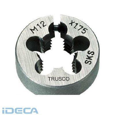 【あす楽対応】DW38153 TRUSCO 丸ダイス 63径 M30×3.5 【SKS】