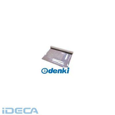 【あす楽対応】ET50028 窓用防音透明シート UVカットタイプ 920mmX2m 厚み2mm