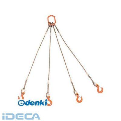 FV59593 4本吊りWスリング フック付き 9mmX2m