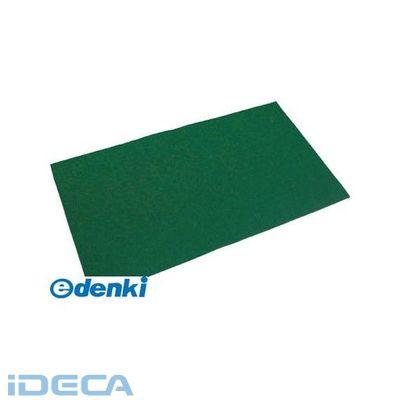 FW01168 オイルキャッチャーマット 緑 500X900 10枚入