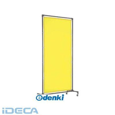 GU66021 溶接遮光フェンス 1015型単体 キャスター 黄