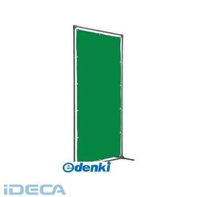 【あす楽対応】JW68523 溶接遮光フェンス 2020型単体固定足 緑
