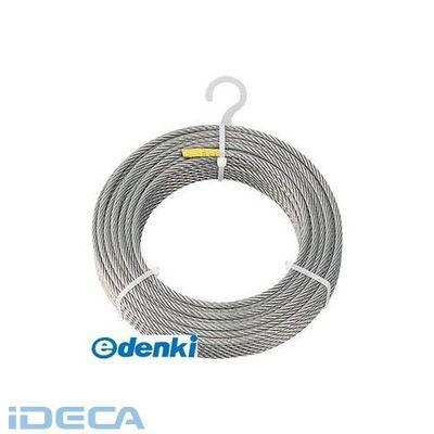 【あす楽対応】KW70826 ステンレスワイヤロープ Φ8.0mmX100m