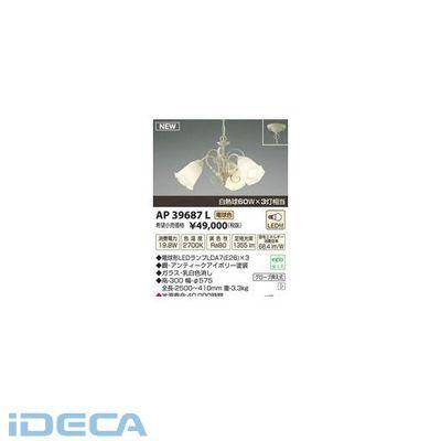 AN43953 LEDペンダント