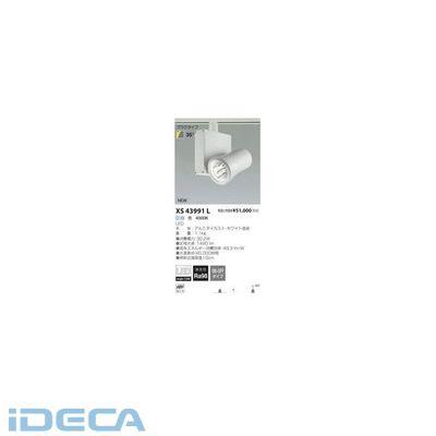 AP63145 LEDスポットライト