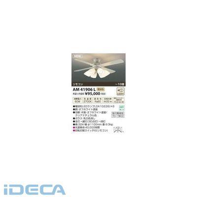AP70713 LEDシャンデリア