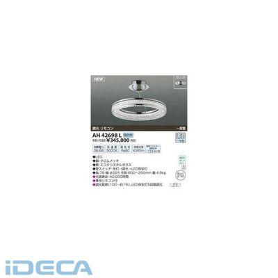 AP81166 LEDシーリング