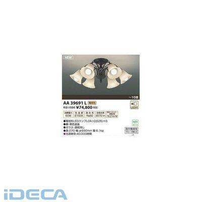 AP87173 LEDシャンデリア