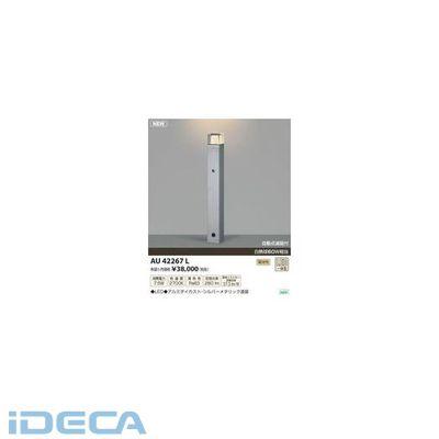 AP90058 LEDガーデンライト