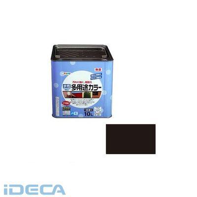 AU35971 アサヒペン 水性多用途カラー 10L 黒
