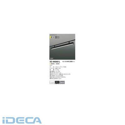 AU98575 LEDスポットライト