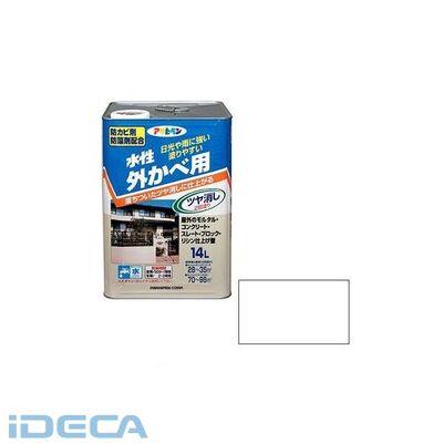 AV01574 アサヒペン 水性外カベツヤ消し 14L ホワイト