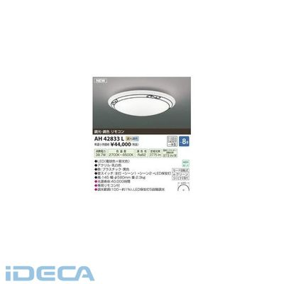 AV16596 LEDシーリング