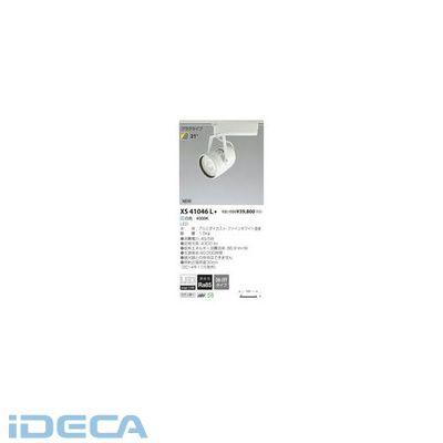 AV74631 LEDスポットライト