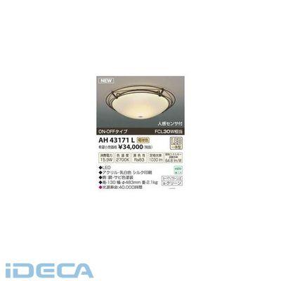 AW32903 LEDシーリング