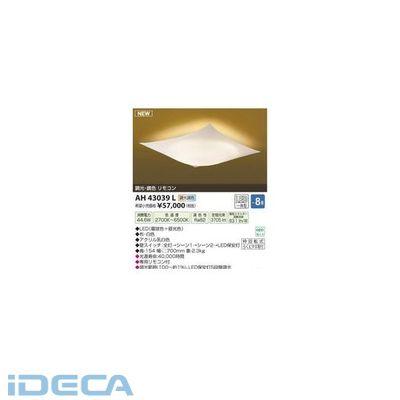 BN01322 LEDシーリング