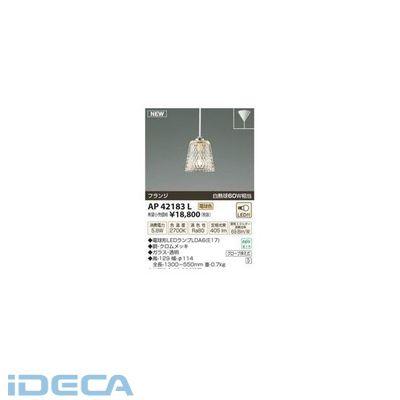 BN31120 LEDペンダント