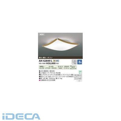 BN52026 LEDシーリング