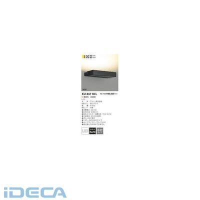 BS42675 LED防雨型直付器具