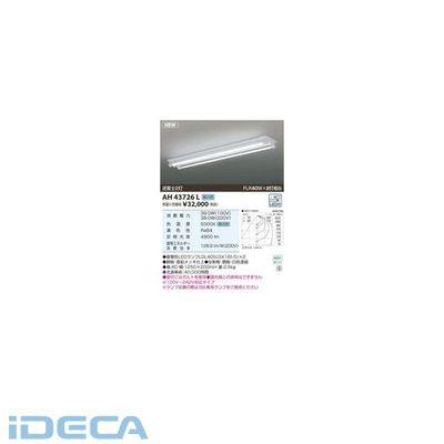 BS86048 LED直付器具