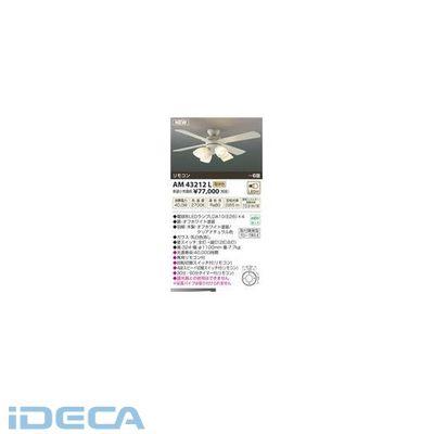BU02355 インテリアファン