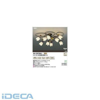 BU18815 LEDシャンデリア