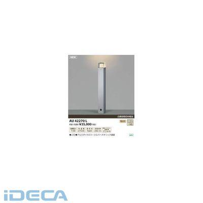 BU21700 LEDガーデンライト