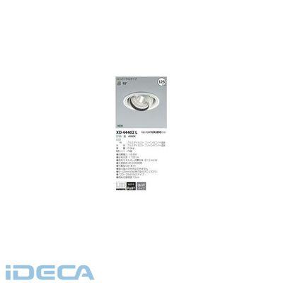 BV67805 LEDユニバーサル