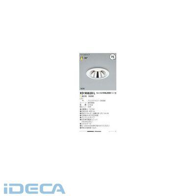 BV82704 LEDダウンライト
