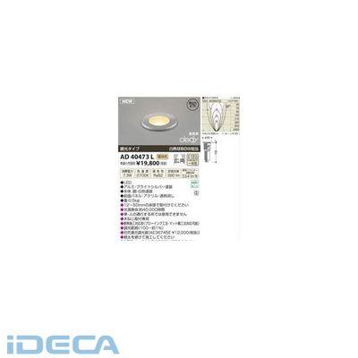 BW26077 LEDSB形埋込器具