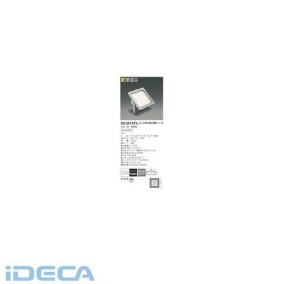 CL28809 LED防雨型スポット