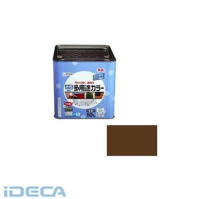 CL67613 アサヒペン 水性多用途カラー 10L ブラウン